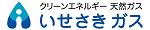 伊勢崎ガス株式会社